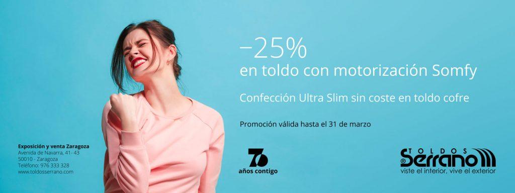 Toldos Serrano - Descuento del 25 por ciento para celebrar los 70 años contigo